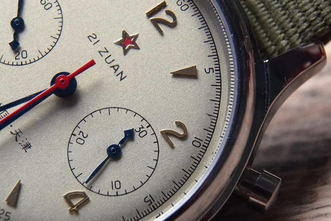 Seagull 1963 subdials and dial